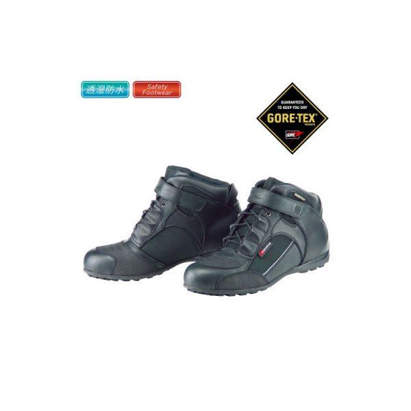 BK-063 GORE-TEX® Riding Shoes ETNA