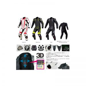 S-48 Titanium Leather Suit-RAVENNA
