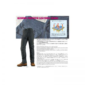 PK-631 Premium Leather Jeans
