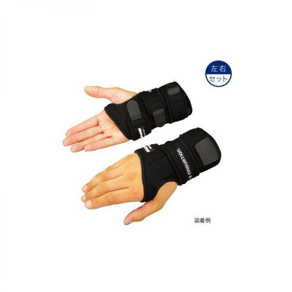 SK-645 Wrist Brace