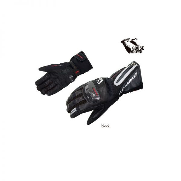 GK-795 Protection Goose Down Gloves LONG