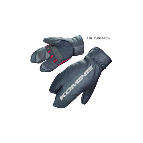 GK-211 Warm Over Gloves
