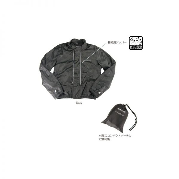 JK-024 Waterproof Lining JKT
