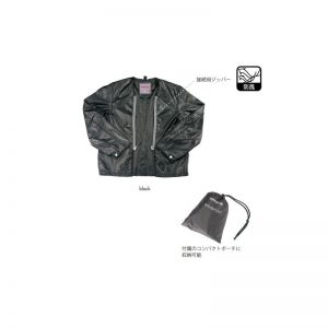 JK-051 Windproof Lining JKT