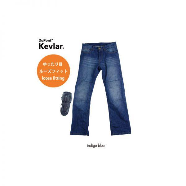 PK-715 Kevlar Protect Denim Jeans