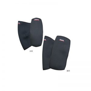 AK-045 Neoprene Supporter Set
