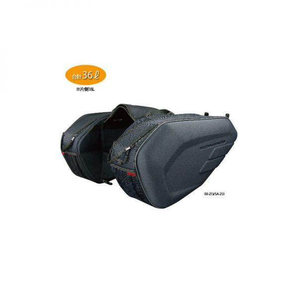 SA-213 Molded Saddle Bag