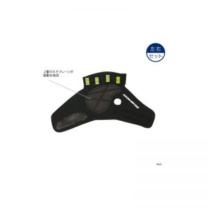 AK-069 Anti-Vibration Palm Cover