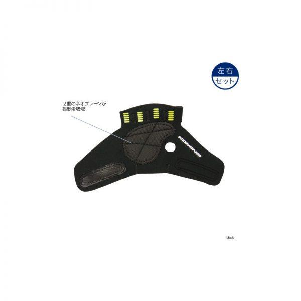 AK-069 Anti-Vibration Palm Cover