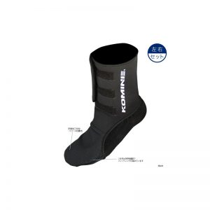 AK-075 Neoprene Ankle Warmer