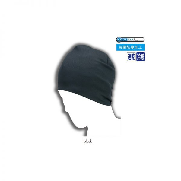 AK-094 COOLMAX® Summer Knit Cap