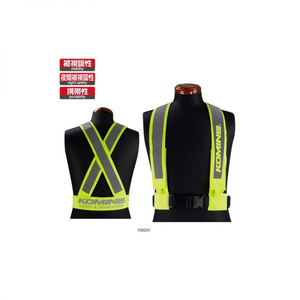 AK-325 Reflective Night Safety Vest