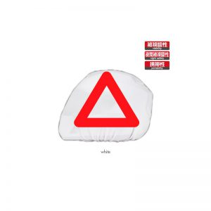 AK-326 Reflective Triangle Helmet Bag