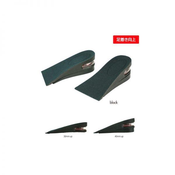 BK-200 Secret 2 Step Insole 45