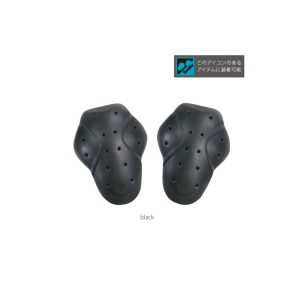 K620 CE Shoulder Guard