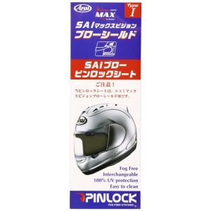 SAI MAX-V Pinlock
